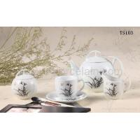 Buy cheap 15PCS Porcelain Tea set-RLT-TS103 from wholesalers