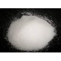 Buy cheap Water Treatment Chemicals Anionic polyacrylamide powder from wholesalers