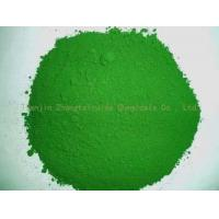 Buy cheap Inorganic Chemicals iron oxide green from wholesalers
