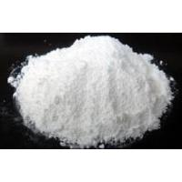 Buy cheap Organic Chemicals Sodium Acetate from wholesalers