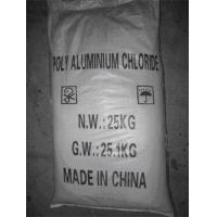Buy cheap Addictives Poly Aluminum chloride from wholesalers
