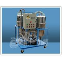 Fuel-water separator SYF series oil-water separator