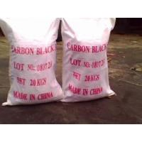 Buy cheap Carbon Black Carbon Black N550 from wholesalers