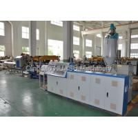 Buy cheap SBG200 HDPE/PP Double Wall Corrugated Pipe Extrusion Line from wholesalers