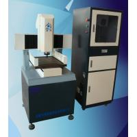 Buy cheap 4030-D Mold (CNC) engraving machine from wholesalers