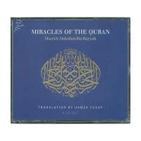 Buy cheap Miracles of the Quran from wholesalers