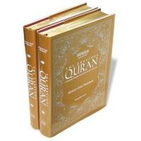 Buy cheap The Gracious Qur'an: A Modern Phrased Interpretation in English 2 Volume Set from wholesalers