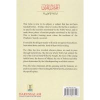 Buy cheap Atlas of the Qur'an from wholesalers