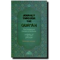 Buy cheap Journey Through The Quran from wholesalers