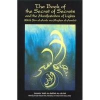Buy cheap The Book of the Secret of Secrets and the Manifestation of Lights (Sirr al-Asrar wa Mazhar al-Anwar) from wholesalers