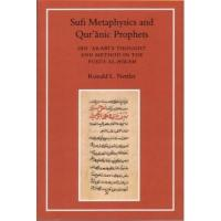 Buy cheap Sufi Metaphysics and Qur'anic Prophets product