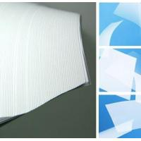 Buy cheap Matte-coated Inkjet Paper from wholesalers