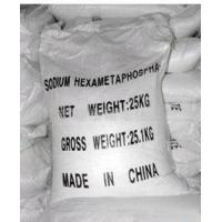 Buy cheap Dyes and dye intermediates SHMP product