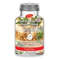 Buy cheap Red Ginseng Essence Mask from wholesalers