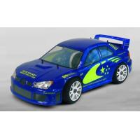Buy cheap 1/8 4WD Gasoline On-Road Car 'Blue Rocket' from wholesalers