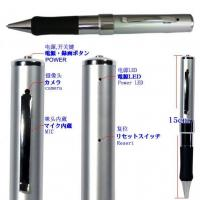 Buy cheap MS-HP02 spy pen camera from wholesalers
