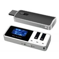 Buy cheap fashion digital MP3 player from wholesalers