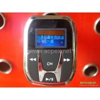 Buy cheap Yuqi classic car mp3 wireless FM transmitter from wholesalers