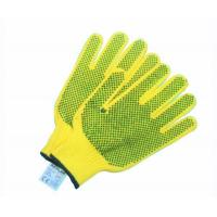 "Buy cheap GLOVES SLG-8007"" from wholesalers"