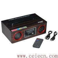 Buy cheap Model 030 USB digital Speaker with FM radio from wholesalers