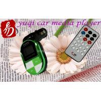 Buy cheap Yuqi New colourful car mp3 FM transmitter from wholesalers