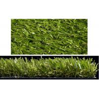 Buy cheap Pet Turf ItemNo.:R202064B from wholesalers