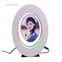 Buy cheap aws-xk010 Magnetic levitation Photo Frame aws-xk010 from wholesalers