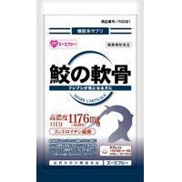 China Bones & Joints Pure Shark Cartilage Extract on sale