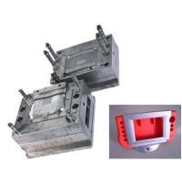 Buy cheap Molds Mult-Color Mold from wholesalers