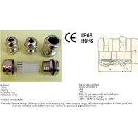 Buy cheap Explosion-proof cable gland-- Metric product
