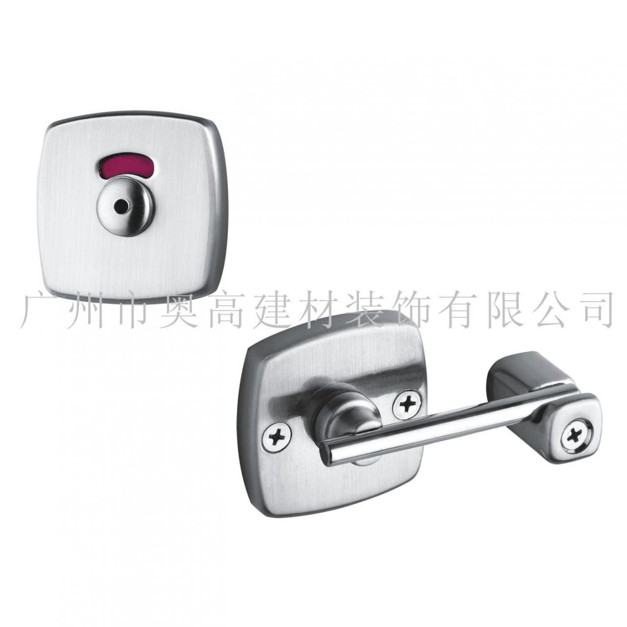 Buy cheap Toilet Cubicle Accessory Lock from wholesalers