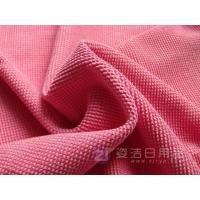Buy cheap Versatile cleaning cloth, polishing cloth from wholesalers