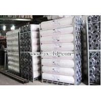 Buy cheap Net Wrap from wholesalers