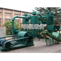 Buy cheap Wood Powder Machine from wholesalers