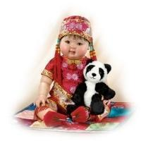 Buy cheap Mei Mei: 22 Lifelike Asian Baby Doll With Detailed Costuming And Dragon SlippersModel # CT301447001 from wholesalers