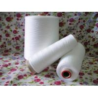 Buy cheap plastic cone yarn yarn on dye tube product