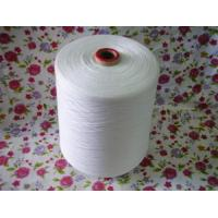 Buy cheap Spun polyester yarn product