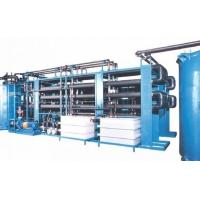 Buy cheap Microfiltration Membrane System from wholesalers
