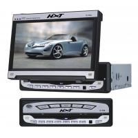 Buy cheap Mobile Manual-indash Screen with Car DVD Player product
