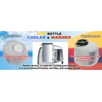 Buy cheap USB Bottle Cooler and Warmer from wholesalers
