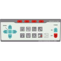 Buy cheap Offer Embroidery Machine Parts Keypad,LCD Panel from wholesalers