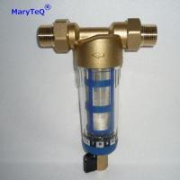 Buy cheap main line sediment cleaning stainless steel mesh brass water pre filter backwash filter from wholesalers