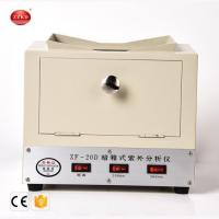 Buy cheap Three Ultraviolet Analyzer from wholesalers