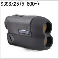 Buy cheap 6x25CS Angle Height 600m Laser Distance Meter Hunting/Golf Laser Ranger from wholesalers