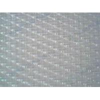 Buy cheap Multifilament filter cloth from wholesalers