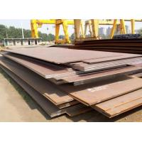 Buy cheap china steel mills wood color coated galvanized steel coil from wholesalers
