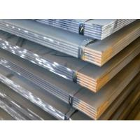 Buy cheap mn13 steel sheet price from wholesalers