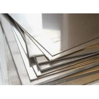 Buy cheap custom precision stainless steel mtal plate for auto cars from wholesalers