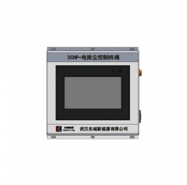 Buy cheap Terminal controller from wholesalers