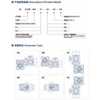 Buy cheap CYRW Series Worm Gear Reducer from wholesalers